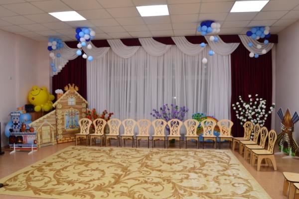 зал для проведения праздников