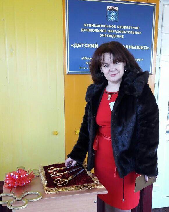 Алена Георге