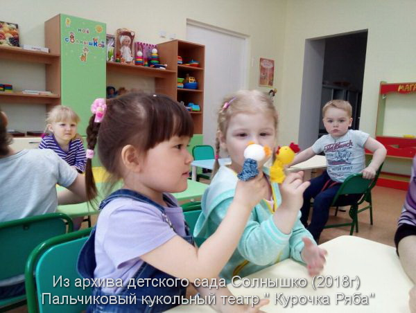 Пальчиковый кукольный театр