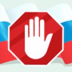 логотип против коррупции